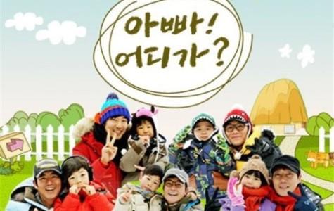 Korean Pop Culture Catches Attention